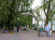 Ekaterina's park of Moscow