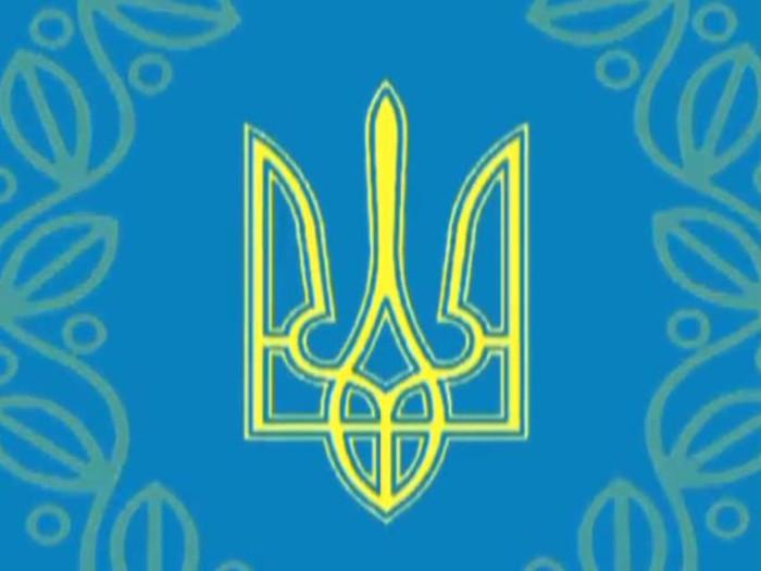 Трезубец Украины