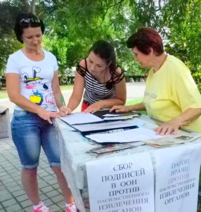 Sevastopol_2014 (4)