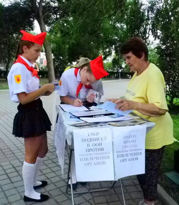 Sevastopol_2014 (8)