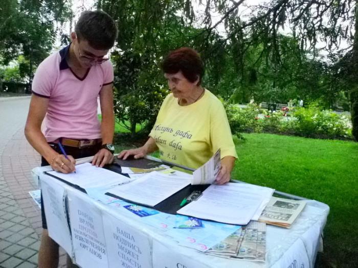 Sevastopol_2014 (9)