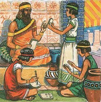 Древние математики и прогресс