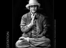 meditation, медитация