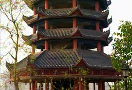 Мистический Китай