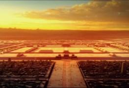 Забытый город Китая