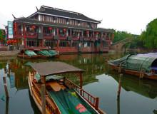 China Suzhou