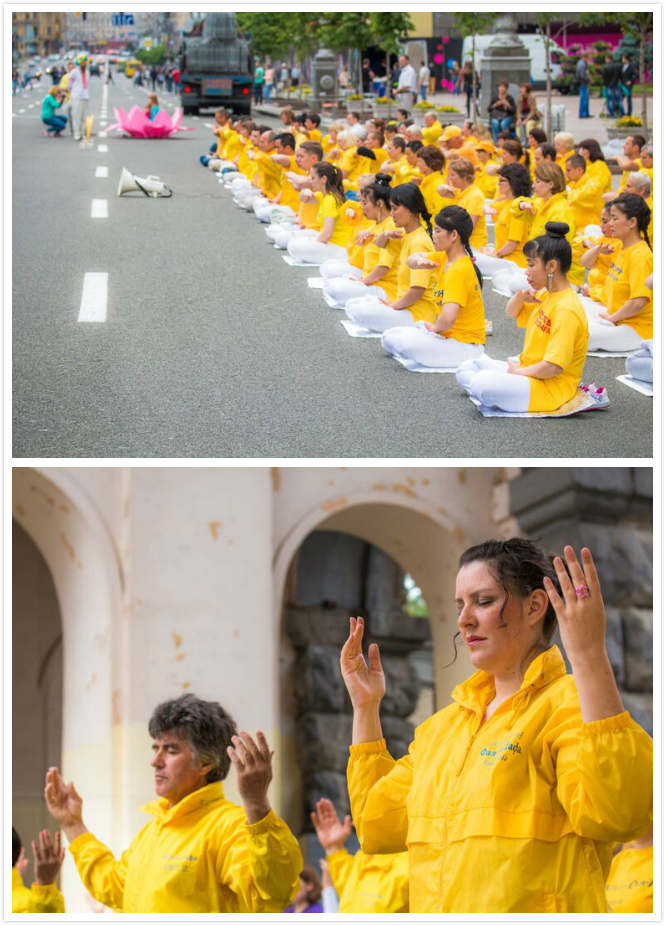 Демонстрация упражнений на променаде в центре Киева
