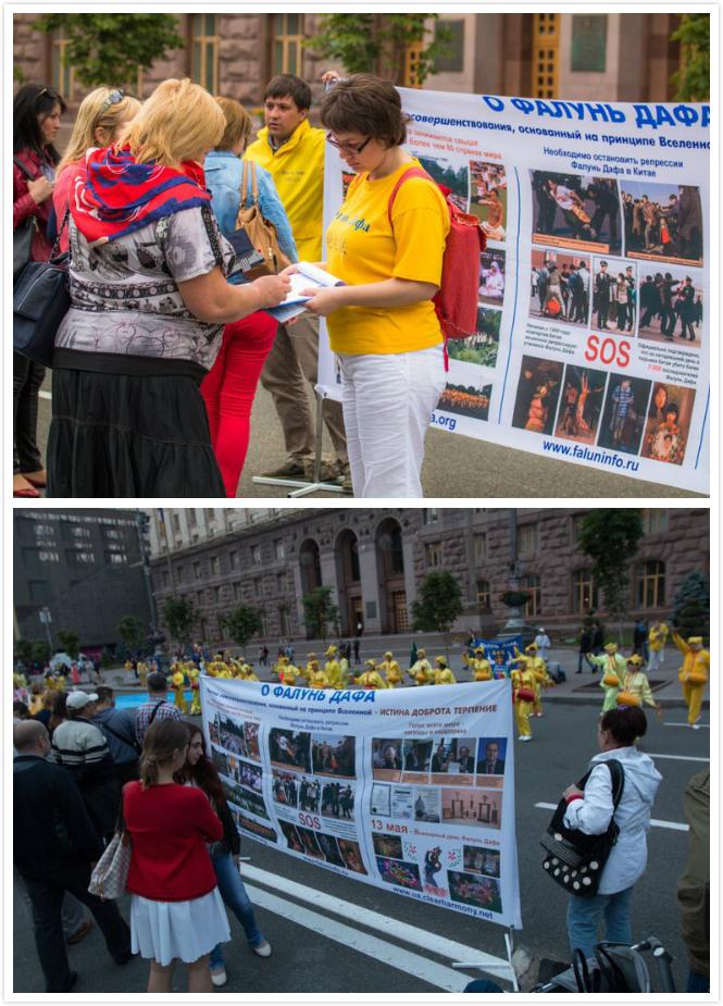 Люди останавливаются перед дисплеями, чтобы узнать о преследовании Фалуньгун в Китае.