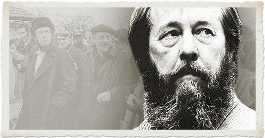 Фото Солженицына.