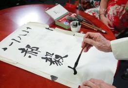Традиционная культура. Китайская каллиграфия