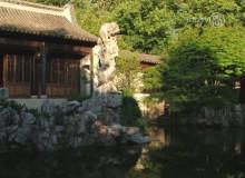 Традиционная культура Китая. Сад