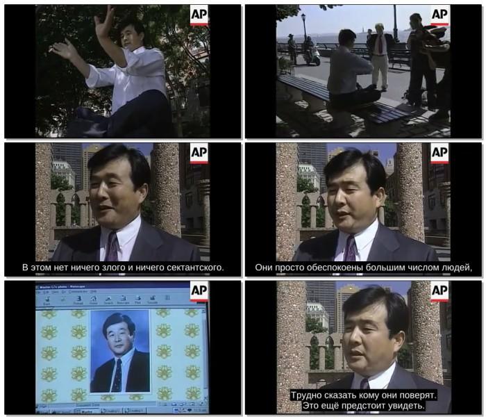 Учитель Ли Хунчжи_ Фалуньгун