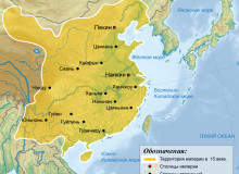 Фото: «China Historic Ming Empire» участника China-Historic_macro_areas.svg: *derivative work: Yug (talk)East_Asia_topographic_map.png: Ksiom - China-Historic_macro_areas.svg.