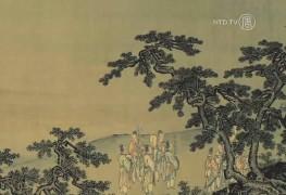 Концепция «Шэнь» в традиционной китайской медицине