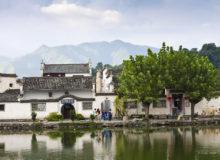 hongcun-village
