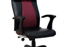 офисное кресло.