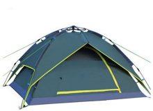 Палатка-автомат.