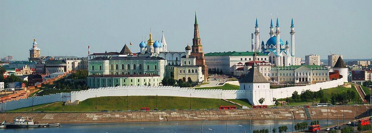 экскурсия Казань цена