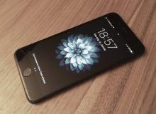 iPhone шагает по стране.