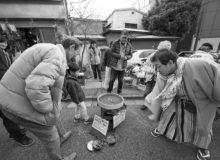 Во что играют дети и взрослые в Японии.