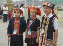 Люди народности мяо