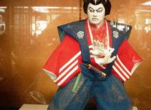 Хаката-самурай