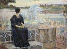 """Исаак Бродский, """"Портрет жены"""", 1908 год, холст, масло."""