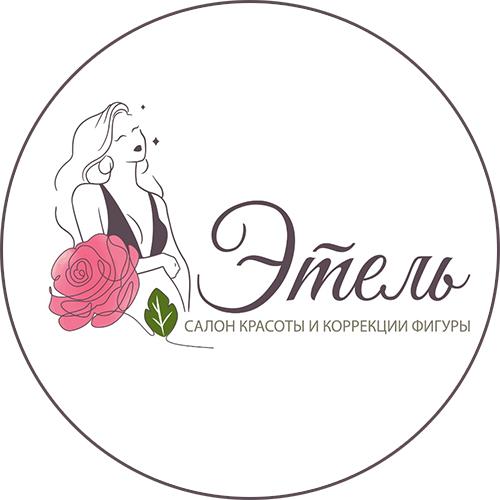 Современные услуги в салонах красоты Белгорода