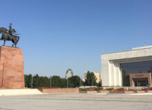 Бишкек и Кыргызстан. Манас объединяет. Фото: nctraveler11
