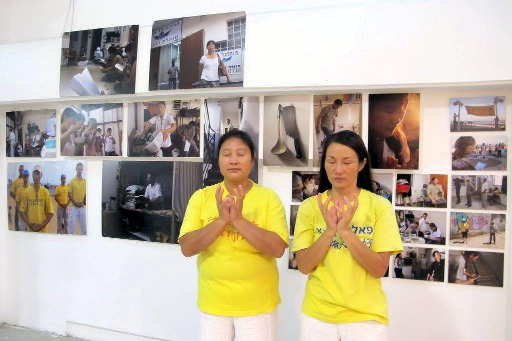 В галерее в Яффо проходит необычная экспозиция фотографий