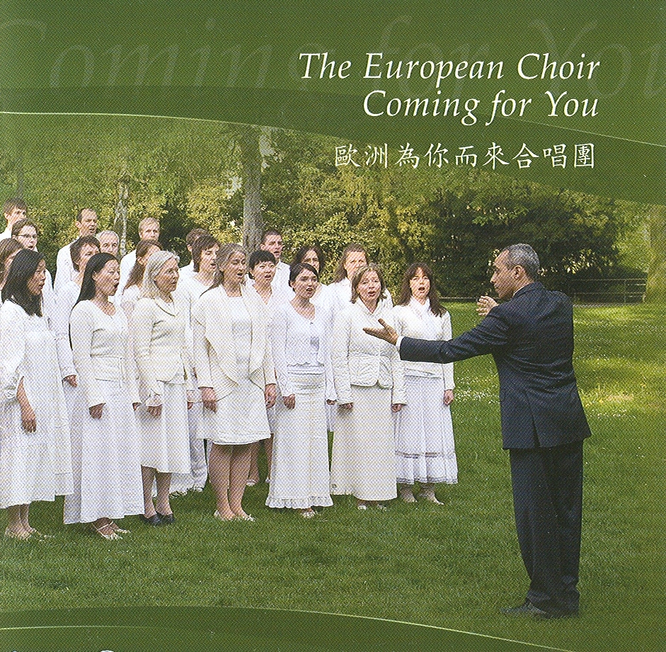 2012-10-14-europeanchoir_cd_frontcover