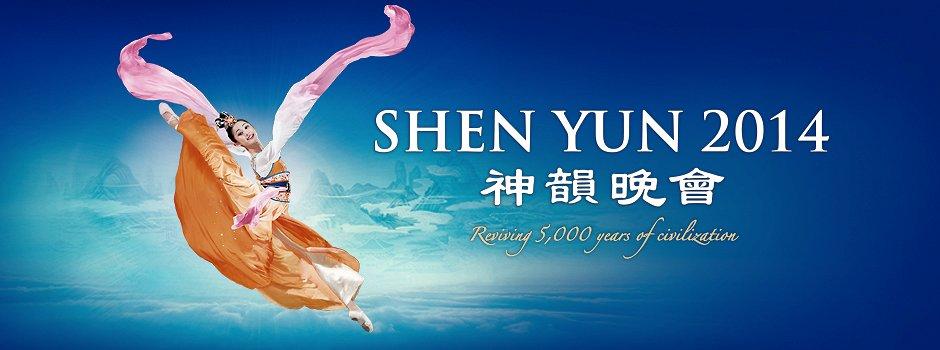 Shen Yun 2014