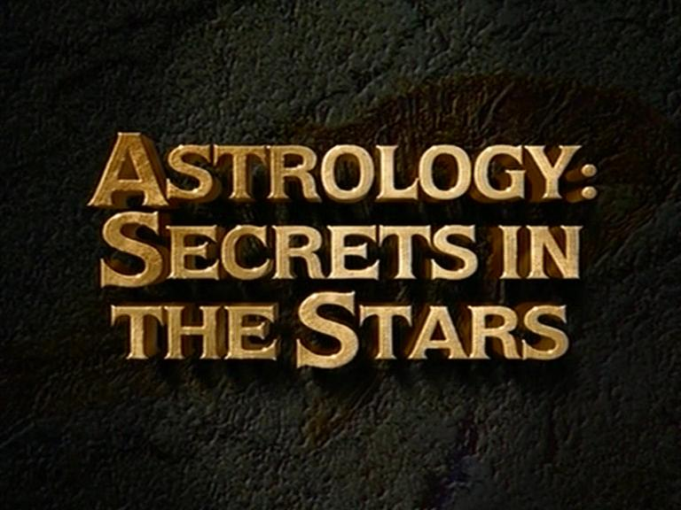 Секреты звезд