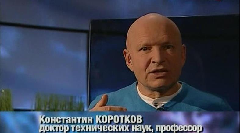 """Константин Коротков в программе """"Повелитель мысли"""""""