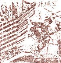 древнекитайские легенды