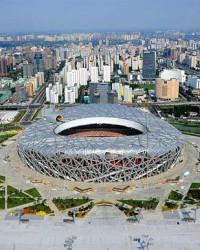 Транспортная система Китая