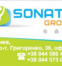 sonata_group