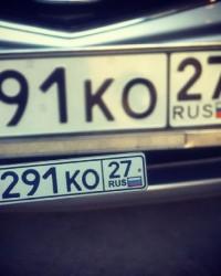 dublikat_gos_nomera