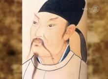 Ли Бо — бессмертный поэт Китая
