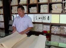 Секрет изготовления бумаги