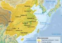 China_Historic_Ming_Empire