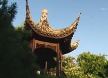 Классический китайский сад учёных