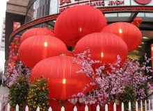 New Years Chinese lantern